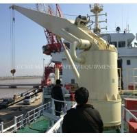 Buy cheap Hydraulic Fixed Boom hoist Marine vessel crane from wholesalers