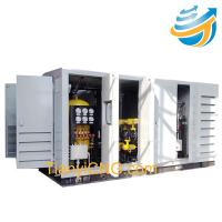 Buy cheap Oil Gas Field Gas Recovery Compressor Unit from wholesalers