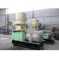 Buy cheap Animal Feed / Straw / Biomass / Straw Pellet Mill For Organic Fertilizer from wholesalers