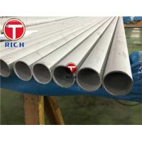 Buy cheap ASTM A269 TP304/304L TP316/316L TP310 Seamless Stainless Steel Tube from wholesalers