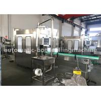 Buy cheap Coke Cola / Flavored Water Carbonated Drink Filling Machine Production Line / Plant from wholesalers