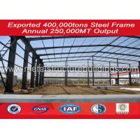 Buy cheap Metal Storage Steel Warehouse Buildings Kits Professional Customized Made from wholesalers