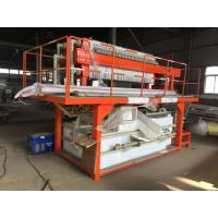 Buy cheap ISO9001 OEM Iron removal system Automatic with 380V / 50Hz / 3phase from wholesalers