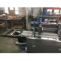 Buy cheap Wrist Strap Print Label Rotary Die Cutting Machine 300-1500P/Hor from wholesalers