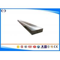Buy cheap ASTM A681 Hot Forged Steel Bar Black Iron Block S7 Tool Steel 1.2355 ISO9001 from wholesalers