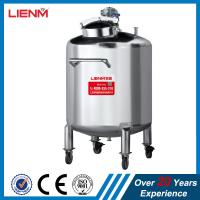 Buy cheap SS316, SS304 Storage Tank with Pneumatic Mixing Motor can be customized from wholesalers