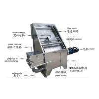 Buy cheap Custom Solid Liquid Separation Equipment , Stainless Steel Animal Waste Dehydrator from wholesalers