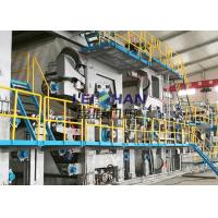 Buy cheap 11 - 25g / M2 A4 Paper Making Machine Durable Fast For Office CE Approval from wholesalers
