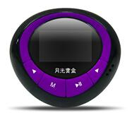 Buy cheap Aigo OLED Mp3 player from wholesalers