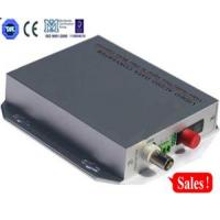 Buy cheap 1~4 Channels Video Multiplexer from wholesalers
