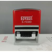 Buy cheap Brand Epress 2015 New Series Dater Rubber Stamp Laser Engraving Machine from wholesalers