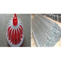 Buy cheap high efficient breeder chain pan feeding system Pan Feeding System from wholesalers