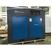 Buy cheap Oil Injected Screw Air Compressor High Separation Efficiency With Electric Motor from wholesalers