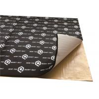 Buy cheap Strong Self Adhesive Butyl Sound Deadening No Corrosion / Steel Plate / No Deformation from wholesalers