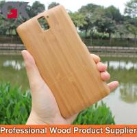 Buy cheap Bamboo Phone Cover for One Plus One from wholesalers