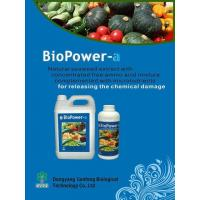 Buy cheap BioPower-a Free Amino Acide Seaweed Fertilizer from wholesalers