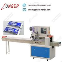 Buy cheap High Speed Automatic Candy Packaging Machine,Hot Selling Horizontal Candy Bar Packaging Machine For Sale from wholesalers