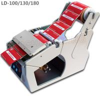 Buy cheap Hottest economic automatic electric label stripping dispenser machine LD-100/130/180 from wholesalers
