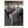 Buy cheap China Waste Plastic Bottle/Pipe Shredder/ Grinder /Crusher Machine factory/Pipe Granulator from wholesalers