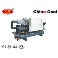 Buy cheap Lgm35/0.1-0.6 Water Injected Skid Mounted Coal Bed Methane Process Screw Compressor from wholesalers