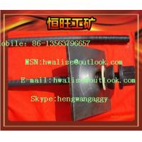 Buy cheap Mining left-handed anchor from wholesalers