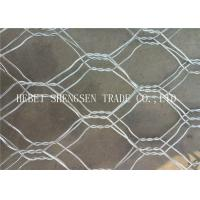 3.8 × 2.2 × 3.05mm Gabion Wire Mesh Low Carbon Steel Galvanized Gabion Box
