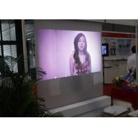Buy cheap 3d Holographic Projection Film 1.5m Max Width 120 Degree View Angle from wholesalers