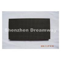 Buy cheap IP65 P 4 2525 SMD Led Module , 64 × 32 Dots Outdoor Led Module Over 6500 Nits from wholesalers