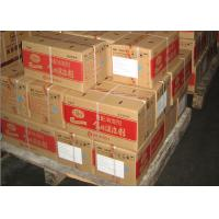 Buy cheap Calcium Carbonate Defoaming Agent No Damage also used in Acid / Alkali from wholesalers