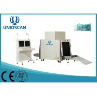 Buy cheap Body Airport Baggage Scanner 1000 ×1000 Mm Tunnel Size For Train Station from wholesalers