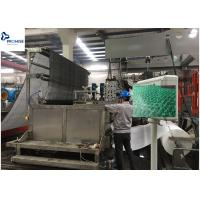 Buy cheap 380V 50HZ Net Rainscreen Cladding Extrusion Machine Plastic Drainage Mat Protective from wholesalers