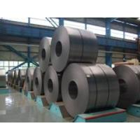 Buy cheap steel coils from wholesalers
