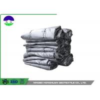 Buy cheap Corrosion Resistance Geotextile Dewatering Tubes High Filtration For Protective Structure from wholesalers