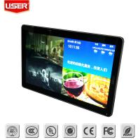 Buy cheap Black Industrial LCD Monitor Touch Screen Computer Monitor High Contrast from wholesalers