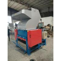 Buy cheap 10HP recycled plastic bottle crusher, PP PE PET PVC plastic bottle Crusher, crushing plastic bottle factory from wholesalers