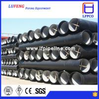 Buy cheap ductile iron pipes C25, C30, C40 K9 from wholesalers