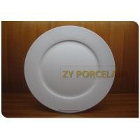 Buy cheap Easy To Clean Ceramic Dining Plates With Beautiful Facade In Bulk from wholesalers