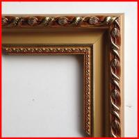 Buy cheap synthetic wood picture frame moulding from wholesalers