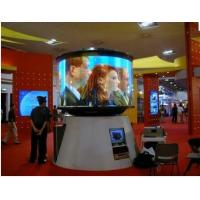 Buy cheap Shenzhen P12 outdoor flexible led video wall for shopping square advertising from wholesalers