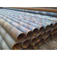 Buy cheap 15mm Wall Thickness Spiral Welded Steel Pipe For Gas , Petroleum from wholesalers