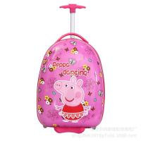 Buy cheap Professional Manufacturer 3D school bag for kids in Various Cartoon Patterns from wholesalers