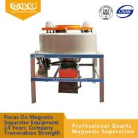 Buy cheap Energy - Saving Dry Powder Magnetic Iron Ore Separator Iron Remover For Non - Metallic Mineral from wholesalers