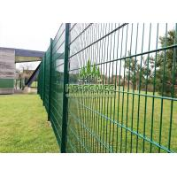 Buy cheap double Wire mesh fence from wholesalers