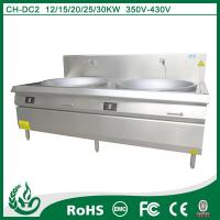Buy cheap Commercial double burner induction cooker with sink from wholesalers
