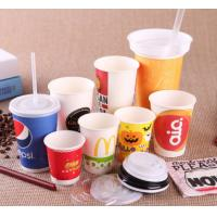 Buy cheap Disposable 22oz Cold Beverage Paper Cup Disposable Tea Cups Single Wall Paper Cup for Beverage from wholesalers