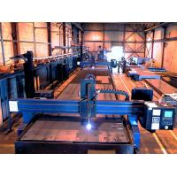 Buy cheap Single Phase Auto Wind Tower Production Line Oxy - fuel Cutting Machine from wholesalers