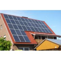 Buy cheap Solar Power Off grid Systems 8750 Watt from wholesalers
