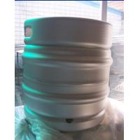 Buy cheap 30L DIN beer keg from wholesalers