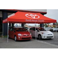 Buy cheap Large Easy Setup Folding Canopy Tent 10x20 ft , 2 Car Parking Sun Shelter Tent from wholesalers