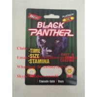 Buy cheap Black Panther 15000 / 12000 Capsule Blister Paper Card / Male Sexual Performance Enhancement Pill Package from wholesalers